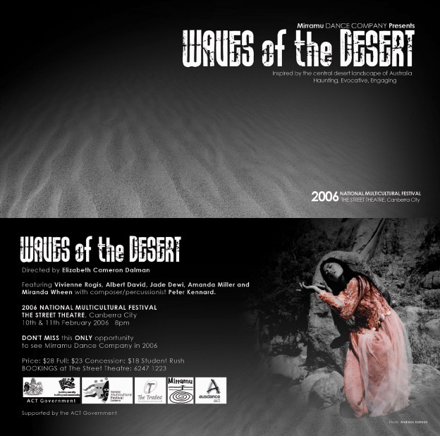Bride of the Desert Flyer